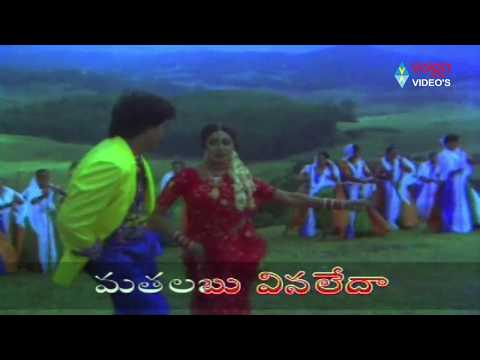 Shabash Ramu Telugu Movie Songs Ammani Soyagam Vinod Kumar Aamani