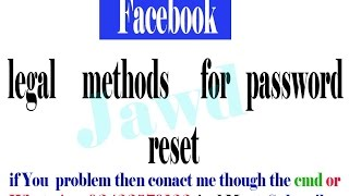Facebook password reset without Email And Number 100 % Working