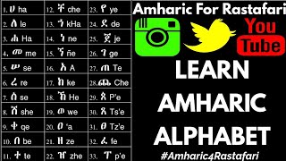 Learn Amharic Now!!! The Entire Order - The Language of RasTafari