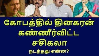 i go away ttv have angry sasikala tear|tamilnadu political news|live news tamil