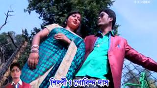 Bengali Purulia Video Song 2016 - Abhiman Kore Chole Jeo Na   New Release