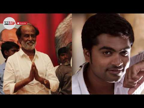 Simbu Facts | True Nature of Simbu | Young Superstar Silambarasan