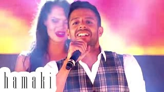 "Hamaki ""Mn Alby Baghany"" 10 Years Concert / حماقي ""من قلبي بغني"" حفل ال10 سنين"