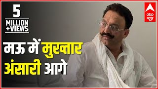 8 AM Full Segment:  #ABPResults | BJP leads in UP in early trends