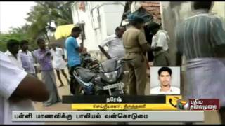 Live report: Differently abled student sexually abused in Thirutani