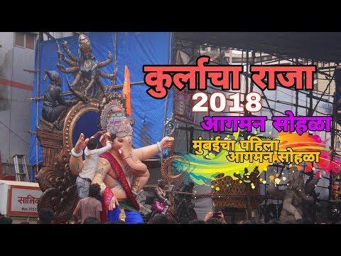 Xxx Mp4 Kurla Cha Raja 2018 Aagman Sohala 3gp Sex