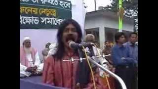 সাবেক এমপি ও বিএনপি'র জাতীয় নির্বাহী কমিটির সদস্য মাসুদ অরুনের নেতৃত্বে