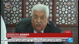 Watch Palestinian President Abbas