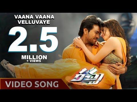 Xxx Mp4 Racha Movie Vaana Vaana Velluvaye Video Song Ram Charan Tamanna Romantic Video Song TVNXT 3gp Sex