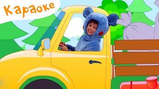 Караоке для детей - Сборник из 5 песен - Кукутики