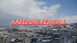 KASEDORI FESTIVAL 2016-Kaminoyama City,Yamagata,Japan