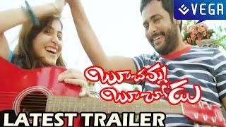 Boochamma Boochodu Latest Trailer - Sivaji, Kainaz Motiwala, Brahmanandam
