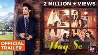 Haq Se | Official Trailer | ALTBalaji | Rajeev Khandelwal | Surveen Chawla| Web Series