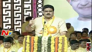 Lanka Dinakar Speech in TDP Mahanadu    Chandrababu Naidu    NTV