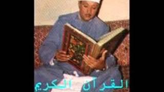 Abdul Basit Abdul Samad, Surah 032, As Sajdah, السجدة