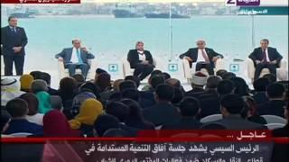 مؤتمر الشباب الثالث - السيسي يقطع كلام وزير الإسكان ( قولتوا كل المدن ماعدا إسكندرية !! )