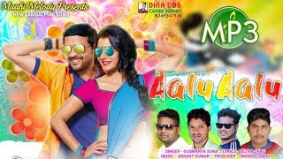 Aalu Aalu (Dusmanta Suna) Funny Voice: Bindu l New Sambalpuri Song ll RKMedia