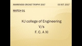 Highlights  Awareness trophy 2017 | practice matches  |03 oct 2017