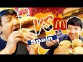 mcdonalds-vs-burger-king-in-spain-best-beef-in-the-world