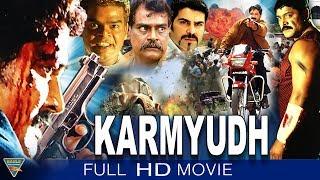 Karm Yudh Hindi Movie || Latest Hindi Dubbed Movies || Sri Hari, Ramyakrishna || Eagle Hindi Movies