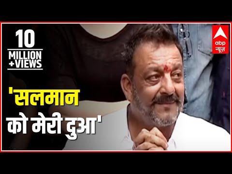 Xxx Mp4 Poori Khabar Sanjay Dutt Salman Ko Meri Dua 3gp Sex