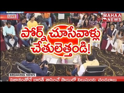 Xxx Mp4 RGV Controversial Questions To College Students On XXX GodXxxAndTruth PrimeTimeWithMurthy 3gp Sex