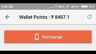 True Balance Application Referral Code Hack Loot