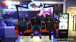 Virtual Reality 3 Seats VR chair,