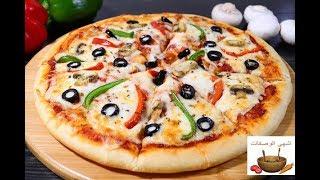 بيتزا المطاعم بجميع اسرارها وبعجينة قطنية وهشة مع صلصة البيتزا بطريقة احترافية #pizza