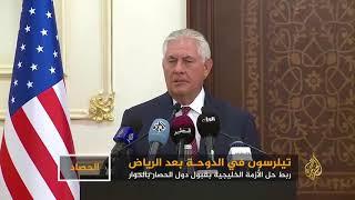 تيلرسون بالدوحة بعد الرياض للمساعدة على حلحلة الأزمة الخليجية