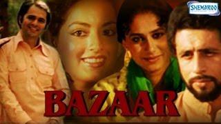 Bazaar - Part 1 Of 13 - Naseeruddin Shah - Farooq Sheikh - Smita Patil - Bollywood Art Movies