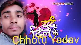 Ja Re Chanda Le Awa khabariya Bhojpuri song Chhotu Yadav