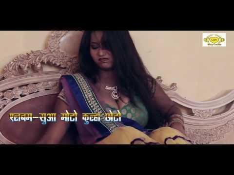 Xxx Mp4 Bhojpuri Hot Song Topa 3gp Sex