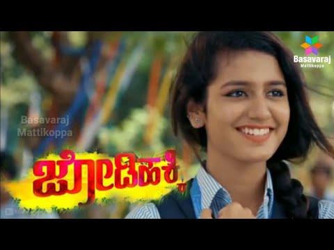 Xxx Mp4 ಜೋಡಿಹಕ್ಕಿ Jodi Hakki Musical What 39 S App Status Video Kannada Serial Music Whatsapp Status 3gp Sex