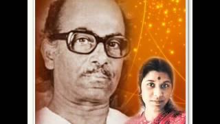 Naam Shakuntala Taar Yesudas Sabita Chowdhury Salil Chowdhury