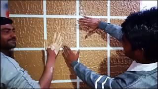 Texture JK wall putty design bubbles tiles . Gaffartech . 9888973173