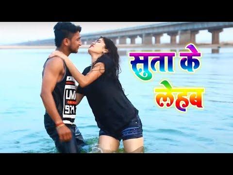 Xxx Mp4 बालू पे सुता के HD Video 2018 Amresh Yadav Khushboo Uttam Bhojpuri Hit Spng 2018 Team Film 3gp Sex