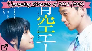 Top 10 Upcoming Japanese Movies of 2016 (#05)