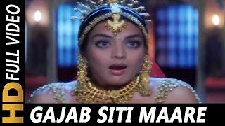 Gajab Siti Maare Saiyan Pichware | Poornima | Lahoo Ke Do Rang 1997 Songs