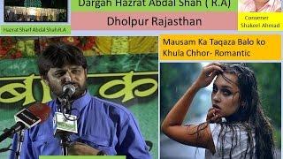 Abrar Kashif  Dargah Dholpur Mushaira 2016