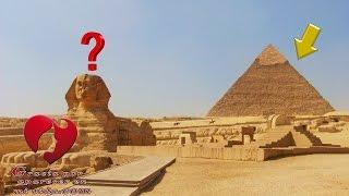 La Escalofriante Verdad De Las Piramides De Egipto Todo Fue Un Engaño