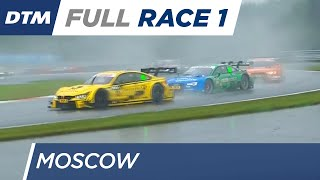 DTM Moscow 2016 - Race 1 - Re-Live (English)