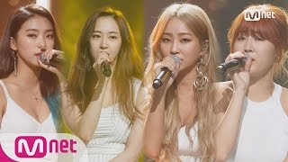 [SISTAR - Lonely] Comeback Stage | M COUNTDOWN 170601 EP.526