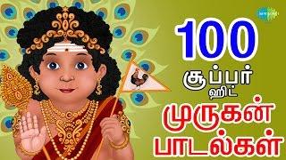 Top 100 - Murugan Songs - Tamil   முருகன் பக்தி பாடல்கள்   One Stop Jukebox   HD Songs