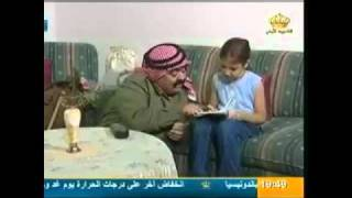 ابو صقر بدرس بنته