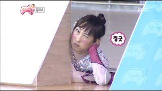 Infinite Challenge, Son Yeon-jae #12, 손연재 20120922