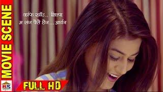 ARYAN & SILPA's Love  |आर्यन र सिल्पा को प्रेम | Nepali FIlm LAJJA |  Dialogue