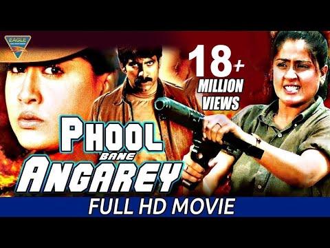 Phool Bane Angaray Hindi Full Movie || Vijayashanti, Ambarish, Ravi Teja || Eagle Hindi Movies