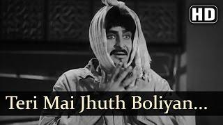 Te Main Jhooth Boliya - Raj Kapoor - Pradeep Kumar - Jaagte Raho - Old Bollywood Songs