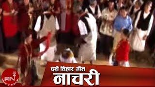 Nachari 1 Lok Sorathi Geet Dashain Tihar  Bhaili Song 6